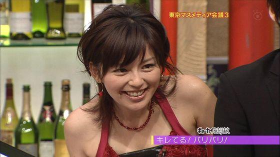 中野美奈子 モリマン土手を披露した空色のおくりものキャプ 画像14枚 13