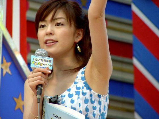 中野美奈子 モリマン土手を披露した空色のおくりものキャプ 画像14枚 14