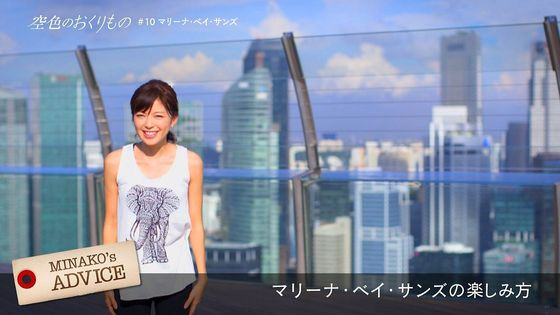 中野美奈子 モリマン土手を披露した空色のおくりものキャプ 画像14枚 2