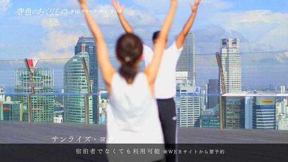 中野美奈子 モリマン土手を披露した空色のおくりものキャプ 画像14枚 3