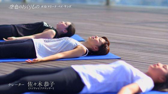 中野美奈子 モリマン土手を披露した空色のおくりものキャプ 画像14枚 4