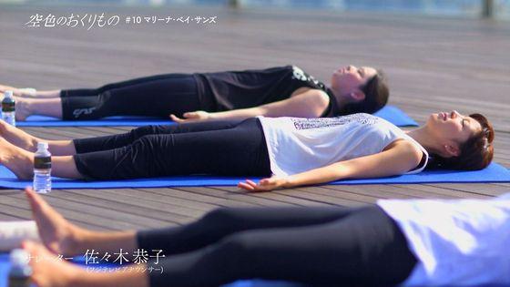 中野美奈子 モリマン土手を披露した空色のおくりものキャプ 画像14枚 5