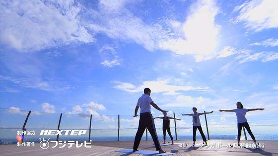 中野美奈子 モリマン土手を披露した空色のおくりものキャプ 画像14枚 6