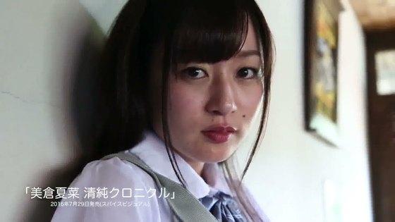 美倉夏菜 清純クロニクルの股間&お尻食い込みキャプ 画像31枚 2