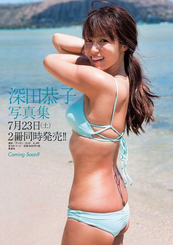 深田恭子 写真集先行のFカップ水着姿グラビア 画像10枚 1