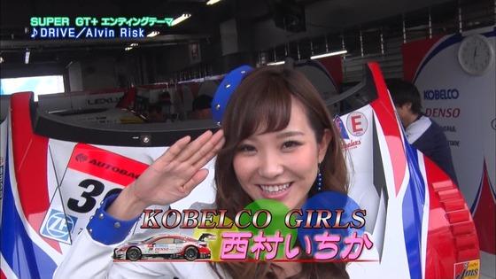 西村いちか SUPER GT+のお尻食い込みパンチラキャプ 画像20枚 12