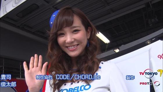 西村いちか SUPER GT+のお尻食い込みパンチラキャプ 画像20枚 19