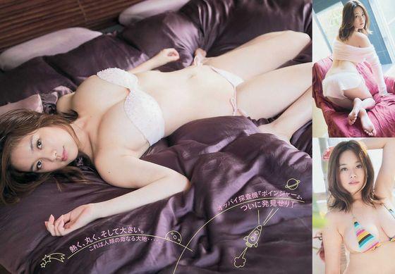 筧美和子 ドラマのHカップ爆乳谷間キャプ 画像29枚 19