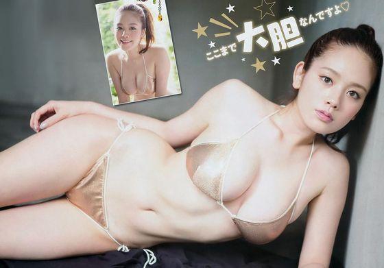 筧美和子 ドラマのHカップ爆乳谷間キャプ 画像29枚 22