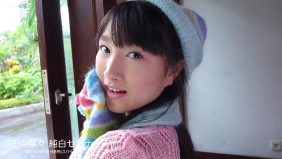 田中菜々 純白セレナーデのEカップ谷間とハミ乳キャプ 画像44枚 10