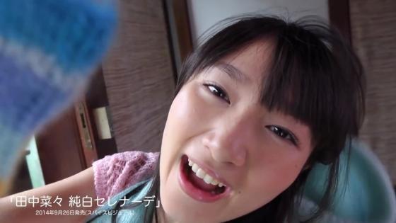田中菜々 純白セレナーデのEカップ谷間とハミ乳キャプ 画像44枚 11