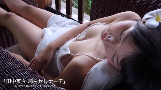 田中菜々 純白セレナーデのEカップ谷間とハミ乳キャプ 画像44枚 24