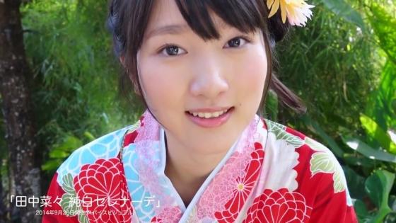 田中菜々 純白セレナーデのEカップ谷間とハミ乳キャプ 画像44枚 34
