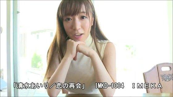 清水あいり 恋の再会のHカップ爆乳ハミ乳キャプ 画像42枚 2