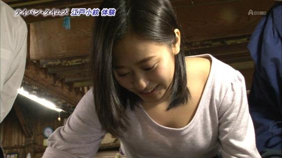 小田さくら テイバン・タイムズの胸チラぼかしキャプ 画像17枚 1