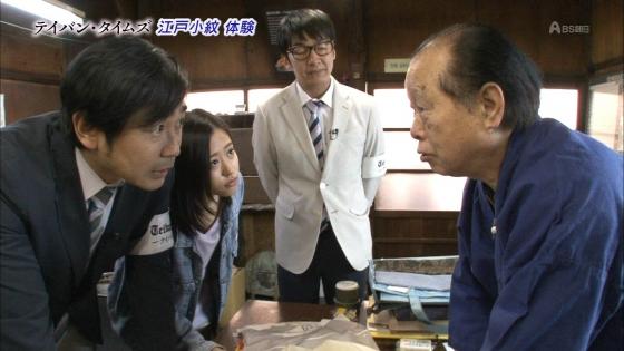 小田さくら テイバン・タイムズの胸チラぼかしキャプ 画像17枚 3