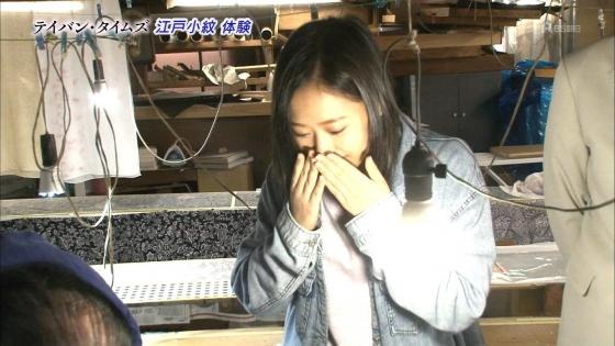小田さくら テイバン・タイムズの胸チラぼかしキャプ 画像17枚 4