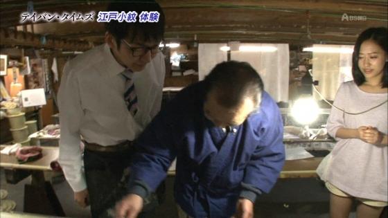 小田さくら テイバン・タイムズの胸チラぼかしキャプ 画像17枚 5