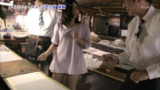 小田さくら テイバン・タイムズの胸チラぼかしキャプ 画像17枚 6