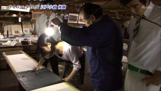 小田さくら テイバン・タイムズの胸チラぼかしキャプ 画像17枚 7
