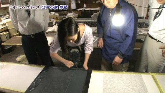 小田さくら テイバン・タイムズの胸チラぼかしキャプ 画像17枚 8