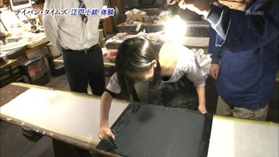 小田さくら テイバン・タイムズの胸チラぼかしキャプ 画像17枚 9