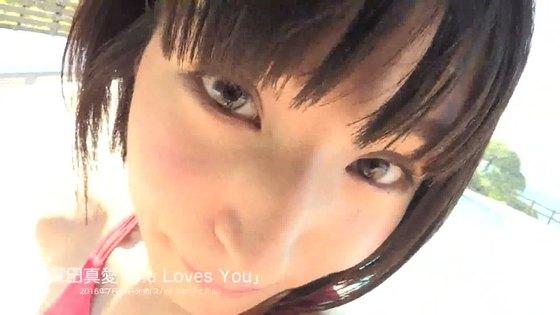 保田真愛 She Loves Youの美尻&股間食い込みキャプ 画像58枚 25