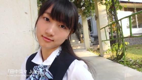 田中菜々 JuicyのEカップ日焼け跡おっぱいキャプ 画像39枚 19