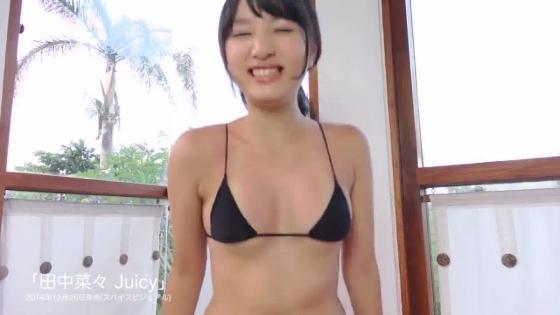 田中菜々 JuicyのEカップ日焼け跡おっぱいキャプ 画像39枚 28