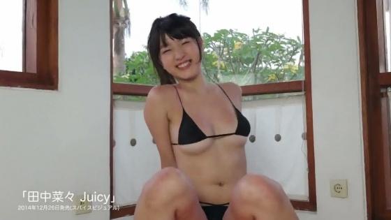 田中菜々 JuicyのEカップ日焼け跡おっぱいキャプ 画像39枚 30
