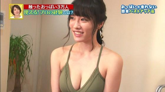 今野杏南 おっぱい体操でFカップ生乳揉まれまくりキャプ 画像32枚 2