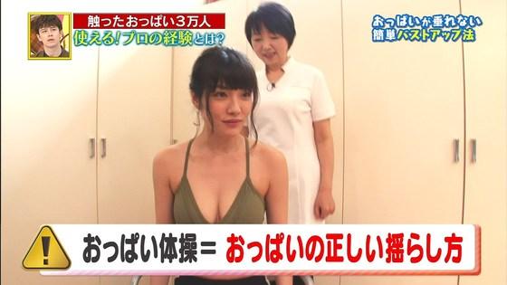 今野杏南 おっぱい体操でFカップ生乳揉まれまくりキャプ 画像32枚 3
