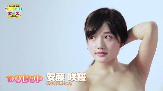 安藤咲桜 Dカップ水着グラビアin週プレ 画像28枚 18