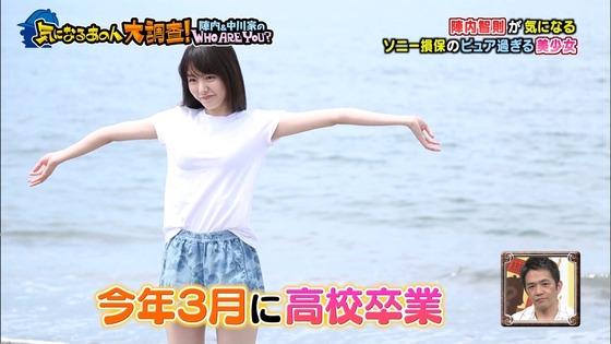 唐田えりか ソニー損保CMの若手女優美少女キャプ 画像21枚 11