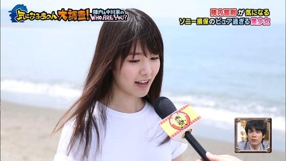 唐田えりか ソニー損保CMの若手女優美少女キャプ 画像21枚 12