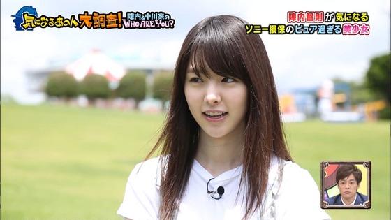 唐田えりか ソニー損保CMの若手女優美少女キャプ 画像21枚 14