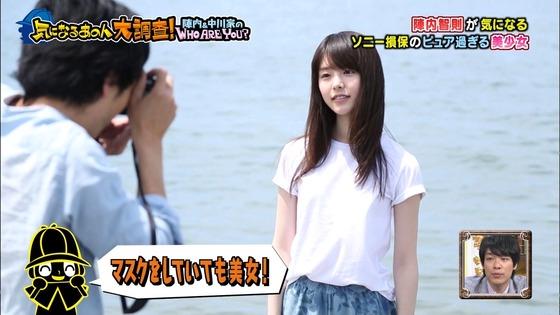 唐田えりか ソニー損保CMの若手女優美少女キャプ 画像21枚 18