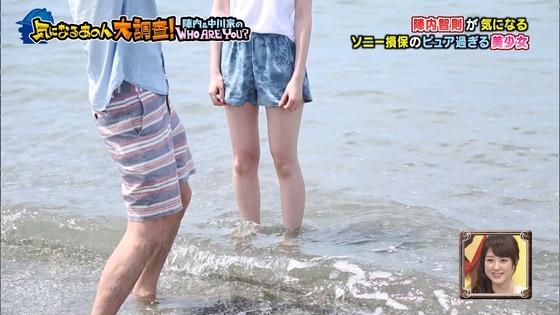 唐田えりか ソニー損保CMの若手女優美少女キャプ 画像21枚 6