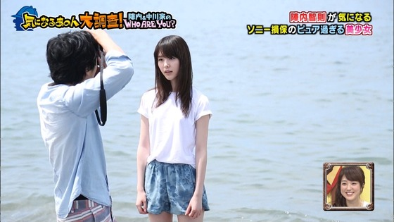 唐田えりか ソニー損保CMの若手女優美少女キャプ 画像21枚 7