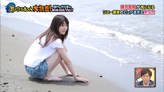 唐田えりか ソニー損保CMの若手女優美少女キャプ 画像21枚 8