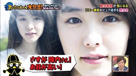 唐田えりか ソニー損保CMの若手女優美少女キャプ 画像21枚 9