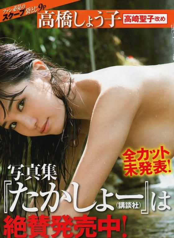 高橋しょう子 AV女優としてソフマップイベントに帰還 画像17枚 6