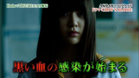 宮脇咲良 後姿セミヌードを披露したドラマ予告キャプ 画像11枚 2