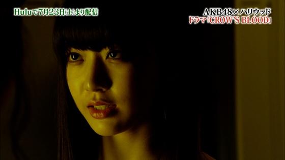 宮脇咲良 後姿セミヌードを披露したドラマ予告キャプ 画像11枚 8