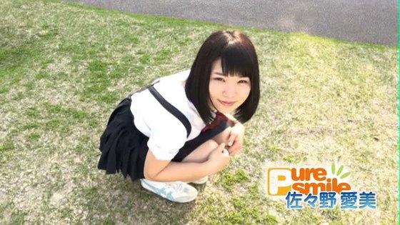 佐々野愛美 ピュア・スマイルのハミ乳&食い込みキャプ 画像55枚 52