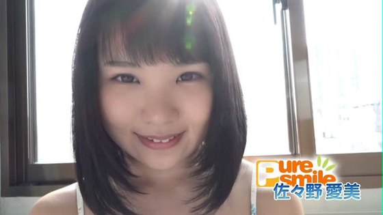佐々野愛美 ピュア・スマイルのハミ乳&食い込みキャプ 画像55枚 54