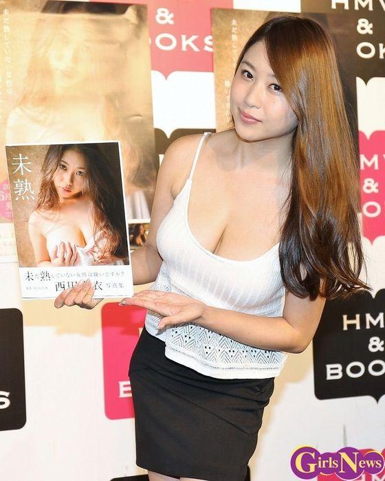 西田麻衣 写真集未熟PRイベントのIカップ谷間 画像30枚 1