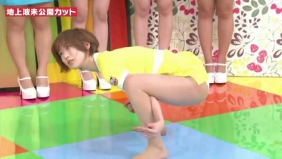 夏目花実 妄想マンデーの水着Bカップ谷間キャプ 画像22枚 26