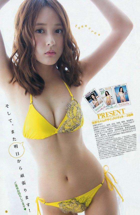 生田佳那 ヤンジャンの水着姿Eカップ谷間 画像22枚 3