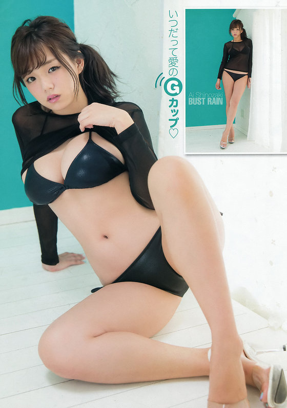 篠崎愛 フライデーのGカップ爆乳ハミ乳グラビア 画像21枚 15